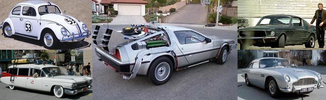El coche más famoso del Cine