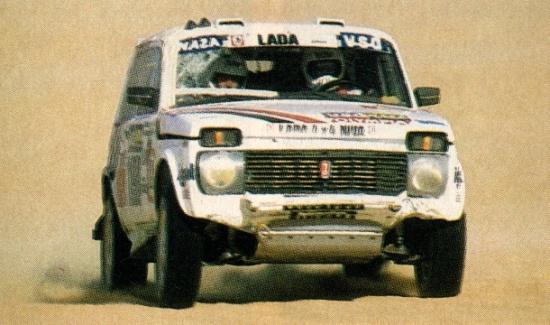 Lada Niva Dakar 1986