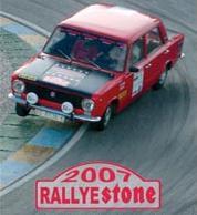 II Rallyestone. Abril 2007.